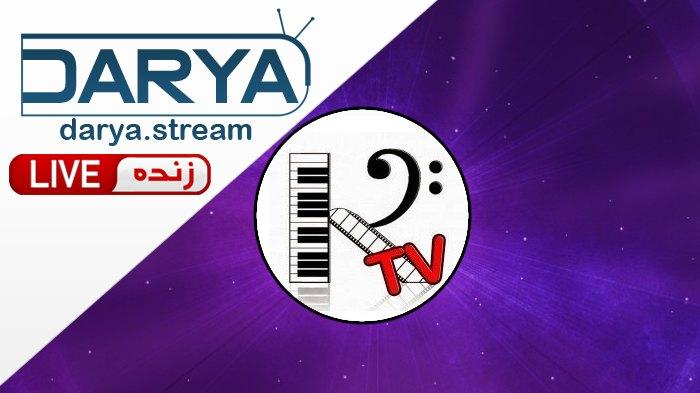Kayhan Stream